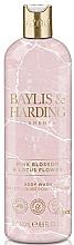 Parfumuri și produse cosmetice Gel de duș - Baylis & Harding Elements Pink Blossom & Lotus Flower Body Wash