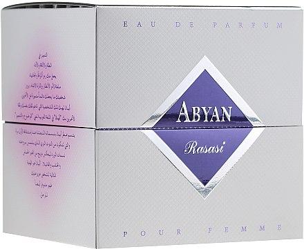 Rasasi Abyan - Парфюмированная вода — фото N2