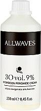 Parfumuri și produse cosmetice Crema oxidantă - Allwaves Cream Hydrogen Peroxide 9%