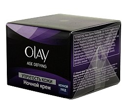 """Parfumuri și produse cosmetice Cremă de noapte """"Elasticitatea pielii"""" - Olay Age Defying Night Cream"""