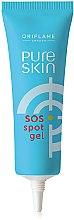 Parfumuri și produse cosmetice Gel cu acţiune profundă pentru pielea problematică - Oriflame Pure Skin SOS Spot Gel