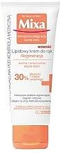 Parfumuri și produse cosmetice Cremă hidratantă pentru mâini - Mixa Intensive Care Dry Skin Hand Cream