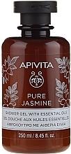 Гель для душа натуральный жасмин с эфирными маслами - Apivita Pure Jasmine Showergel with Essential Oils — фото N2