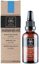 Parfumuri și produse cosmetice Ulei natural de jojoba - Apivita Aromatherapy Organic Jojoba Oil