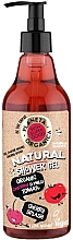 Parfumuri și produse cosmetice Gel de duș - Planeta Organica Cherry Splash Skin Super Food Shower Gel