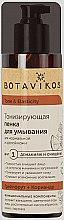 Parfumuri și produse cosmetice Spumă de curățare pentru față - Botavikos Tone & Elasticity