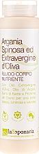 """Parfumuri și produse cosmetice Fluid bio pentru corp """"Argania & Extravergine"""" - La Saponaria Argan & Olive Oil Body Fluid"""