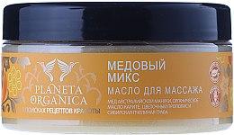 "Parfumuri și produse cosmetice Ulei de masaj ""Miere"" - Planeta Organica Honey Body Mix"