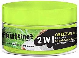 Parfumuri și produse cosmetice Gel de corp 2în1 - Marion Fruttino 2in1 Coconut Lime Body Sorbet