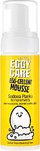 Parfumuri și produse cosmetice Spumă de curățare pentru față - Marion Egg-Cellent Mousse Eggy Care