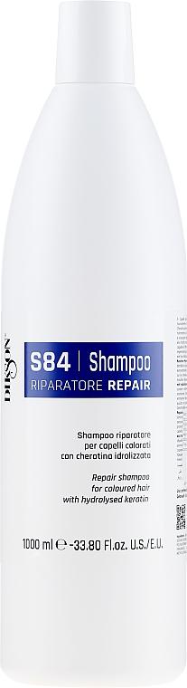 Șampon hidratant cu cheratină - Dikson S84 Repair Shampoo