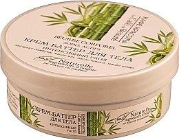 """Parfumuri și produse cosmetice Cremă unt de corp """"Îngrijire intensivă. Bambus"""" - Le Cafe de Beaute Body Butter Cream"""