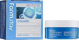 Parfumuri și produse cosmetice Patch-uri cu colagen - FarmStay Water Full Hydrogel Eye Patch