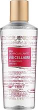 Parfumuri și produse cosmetice Мицеллярная вода для снятия макияжа - Guinot Demag Micellaire