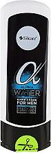 Parfumuri și produse cosmetice Cremă de mâini pentru bărbați - Silcare Alpha Hand Cream For Men Water