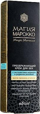 Cremă pentru pleoape - Bielita Magic Marocco — Imagine N1