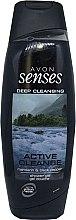 Parfumuri și produse cosmetice Gel de duș - Avon Senses Active Cleanse Shower Gel