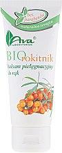 Parfumuri și produse cosmetice Balsam nutritiv pentru mâini cu extract de cătină albă - Ava Laboratorium BIO Seabuckthorn Balsam