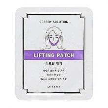 Parfumuri și produse cosmetice Patch de modelare a conturului feței - Missha Speedy Solution Lifting Patch