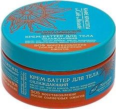 """Parfumuri și produse cosmetice Unt de corp revigorant """"SOS recuperare după arsuri solare"""" - Le Cafe de Beaute Body Butter Cream"""