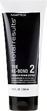 Parfumuri și produse cosmetice Balsam pentru păr uscat și deteriorat - Matrix Total Results The Re-Bond