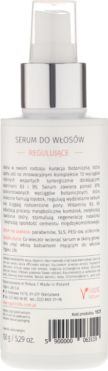 Ser regenerant pentru păr - Organic Life Dermocosmetics Hair Serum — Imagine N2