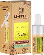 Parfumuri și produse cosmetice Ser facial - Markell Cosmetics Serum