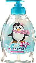 """Parfumuri și produse cosmetice Gel de duș pentru copii """"Pinguin"""" - Chlapu Chlap Bath & Shower Gel"""