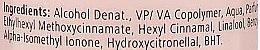 """Spray gel pentru păr """"Protecția culori"""" - Tenex Hegron Spray Protect Color — Imagine N3"""