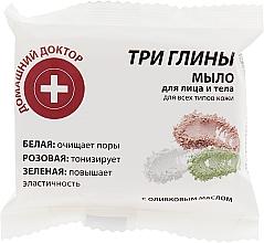 """Parfumuri și produse cosmetice Săpun pentru față și corp """"Three Clays"""" - Domashnii Doctor"""