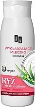 """Parfumuri și produse cosmetice Lapte de baie """"Orez"""" - AA Vegan Shower Milk"""
