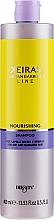 Parfumuri și produse cosmetice Șampon - Dikson Keiras Nourishing Shampoo