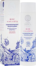 Parfumuri și produse cosmetice Elixir de baie și duș - Natura Siberica Siberie Mon Amour Revitalizing Shower and Bath Elixir