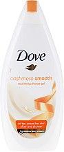 """Parfumuri și produse cosmetice Cremă gel de duș """"Uleiuri naturale"""" - Dove"""