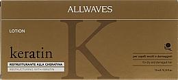 Parfumuri și produse cosmetice Loțiune cu keratină pentru păr - Allwaves Reconstructuring Keratin Lotion