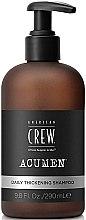 Parfumuri și produse cosmetice Șampon pentru păr - American Crew Acumen Daily Thickening Shampoo