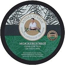 Parfumuri și produse cosmetice Scrub de față cu extract de ienupăr - Reţete bunicii Agafia Baia bunicii Agafia