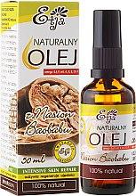 Parfumuri și produse cosmetice Ulei natural de baobab - Etja Baobab