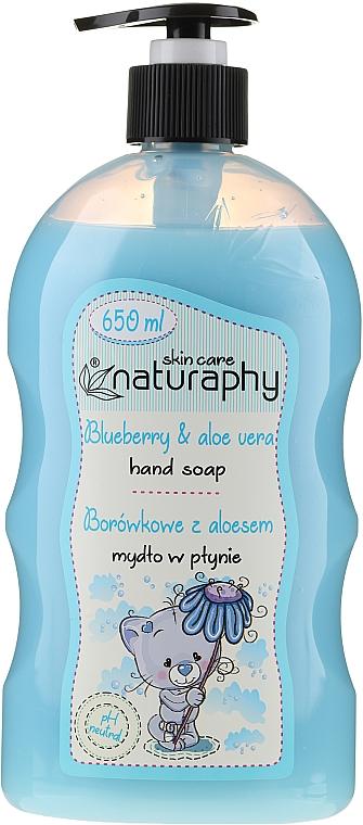 """Săpun pentru copii """"Afine și Aloe Vera"""" - Bluxcosmetics Naturaphy Blueberry & Aloe Vera Hand Soap"""