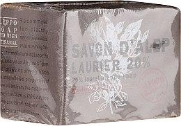 Săpun de Alepo cu ulei de laur 20% - Tade Aleppo Laurel Soap 20% — Imagine N1
