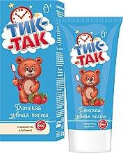 """Parfumuri și produse cosmetice Pastă de dinți pentru copii """"Tik-Tak"""" cu aromă de căpșună - Svoboda"""