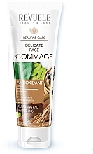 Parfumuri și produse cosmetice Нежный гоммаж для лица - Revuele Delicate Face Gommage with Cafeine, Cosmetic Clay And Cinnamon Extract