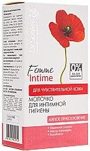 """Parfumuri și produse cosmetice Lapte pentru igiena intimă """"Soft touch"""" - Dr. Sante Femme Intime"""