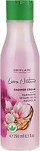 """Parfumuri și produse cosmetice Cremă de duș """"Ulei de susan și magnolie"""" - Oriflame Love Nature Shower Cream"""