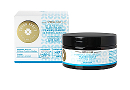 Parfumuri și produse cosmetice Mască intens hrănitoare cu ulei de cocos pentru păr - Green Feel's Hair Mask Intensively Nourishing