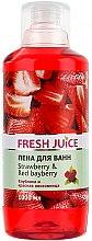 """Parfumuri și produse cosmetice Spumă de baie """"Căpșună și Myrica rubra"""" - Fresh Juice Strawberry and Red Bayberry"""
