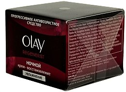 Parfumuri și produse cosmetice Ночной крем восстановление - Olay Regenerist Night Cream