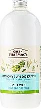Parfumuri și produse cosmetice Lapte de baie cu ulei de măsline și lapte de orez - Green Pharmacy