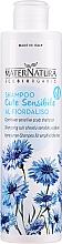Parfumuri și produse cosmetice Șampon cu extract de Centaurea - MaterNatura Mild Shampoo with Cornflower