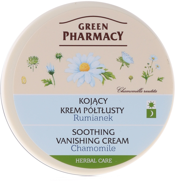 "Cremă de față ""Romaniță"" - Green Pharmacy Soothing Vanishing Cream — Imagine N1"